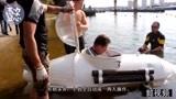 外国大叔自己制作潜水艇,不仅顺利完成潜水,还获得了证书