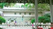 广州白云山景区,自古就有羊城第一秀之美誉,上山去看一看