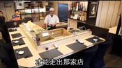 台湾:因为这句话,9人用餐账单12万!