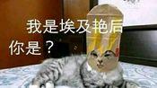 【淋系】王者荣耀阴娲 我是来自埃及的sha马神灵你是?
