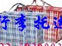 天津到鄂州物流公司(湖北专线)天津到鄂州货运公司电话:022-58390033