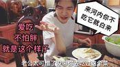 越南小姐姐嫁中国后半年瘦了12斤,一回娘家每天只有吃吃吃 老公说 胖不上六公斤我别回来!