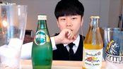 【吃饭啦】TV JJINAM | 一饮而尽合集(多P,持续添加中)