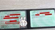 一辆车只能使用三个驾驶证消分,扣上百分的怎么办?