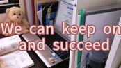 工科考研  第13天  自律养成  8h16min  We can keep on and succeed  一年读24本书  No. 3《曾国藩家书》