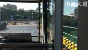 在南海大道上的摇车体验【佛山公交POV1】潭洲会展免费专线2(潭洲会展中心至南海万科广场)