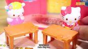 Hellokitty玩具视频 凯蒂猫的课堂游乐园儿童玩具