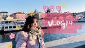 【伊伊】VLOG14#柏林慕尼黑布拉格自由行|圣诞+跨年|英国留学旅行