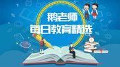 2019年湖北省随州市中考第21题