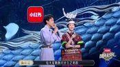 国风美少年之鞠婧祎期待青铜班逆袭 刘丰刘宇强强对话正面PK