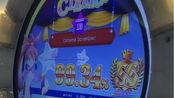 Oshama Scramble 993