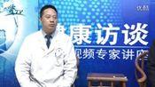 血液净化中心唐军亭主任健康访谈—在线播放—优酷网,视频高清在线观看