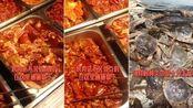49.9自助吃出499感觉,这家老板还是太年轻!#天津 #吃遍天津 #天津美食打