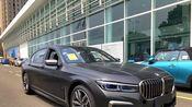宝马家族最贵的一款轿车?使不少网友放弃买奔驰S级?
