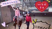 伦敦生活VLOG 「WEEK 3」生日惊喜 | 伦敦骑马初体验 | UCL教育学院 学习日常 | 展示厨艺 | IOE的学院分享会