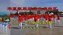 绥化市北林区广场舞 华赢凯l莱杯快乐舞步展演13--24号