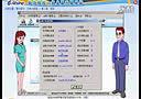 东莞会计培训 金帐本 防伪税控 抄税与报税(2)