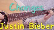 【吉他弹唱】贾斯汀比伯新专辑Changes(Justin Bieber)