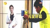 湖南湘潭:5岁男童检查出白血病 家长怀疑装修惹的祸