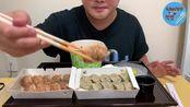 [KIMOUS MUKBANG] 饺子泡面和泡萝卜片