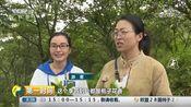 [第一时间]四川泸州:千亩栀子花盛开 游客闻香结伴来