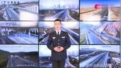 【路况微直播】10月30日16:10 长官站附近发生交通事故,需绕行!