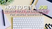 如何为没有经验的应届毕业生找到一份工作的十大秘诀