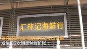 新冠病毒11月下旬或已人传人 华南海鲜市场并非发源地