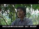 江西赣州会昌思源欧亚提子—桂林市第一家民经济合作组织党支部书记—袁有仁(8)