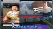 儿歌-家庭礼貌称呼歌(浙江省丽水风景)