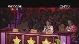 [看我72变]《饺子》 表演:南京市游府西街小学 HD