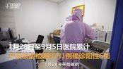 【西安】90后做新冠病毒核酸检测 不敢告诉家人:只是有点忙
