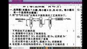 2020年1月17日-河南省唐山市高三期末考试(第七套、选择题部分)