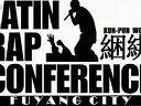 安徽阜阳【捆挷KUN-PUN CREW】说唱团体2011夏新歌《Stand up》优酷首发(试听)
