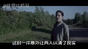 男子获得了一个让人狂翻白眼的超能力《死亡半径》脑洞电影解说-几分钟看电影-哇萨比抓马WasabiDrama
