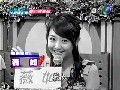 52.陈乔恩-[快乐星期天]20051127(7F,183CLUB)上(百度陈乔恩吧剪辑).ra