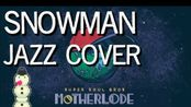 【MOTHER/地球冒险/Earthbound】- Snowman (Jazz Cover By Super Soul Bros)