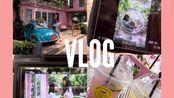 【vlog】爱知x佐贺的约会 jk/日常/约拍/探店