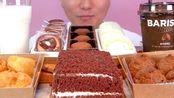 ☆ yh AS ☆(剪说话)CU便利店的巧克力蛋糕、蜜瓜奶油蛋糕卷、巧克力麻薯蛋糕卷、巧克力泡芙、卡仕达泡芙、巧克力糯米团、咖啡、牛奶 食音咀嚼音(新)