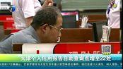 天津个人信用报告自助查询点 增至22处