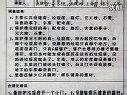 不说话的朋友(第二课时) - 黄宁 教育局招聘无生试讲小学品德与