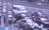 """[新闻直播间]上海:持假证开""""克隆""""车 企图逃逸终受罚"""