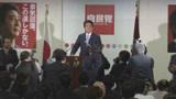 """安倍高票""""晋三"""" 有望成为日本战后在位最久的首相"""