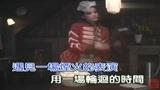 王菲怀旧歌曲《流年》,天后经典天籁歌声,珍藏MTV版