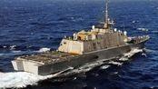 美国军舰雷达发出刺耳警报,大西洋不明船只被击沉,美军闯大祸了