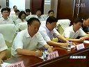省直部门主要领导干部 严肃换届纪律集体谈话今天举行 110805 吉林新闻联播