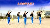 水兵舞《草原绿了》正反面团队版制作:燕子