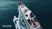 VIBRANCE - 49.3M Amels Yacht for charter - 超级游艇之旅