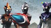 路基艾尔!埃塔尔加登场!奥特银河格斗 新生代英雄 第四集