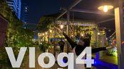 【VLOG】/情侣旅行/宝藏酒店/江景/吃一口拉丝的麻薯面包/和海底捞服务员玩游戏/学到了怎么折千纸鹤/手机+osom pocket拍摄